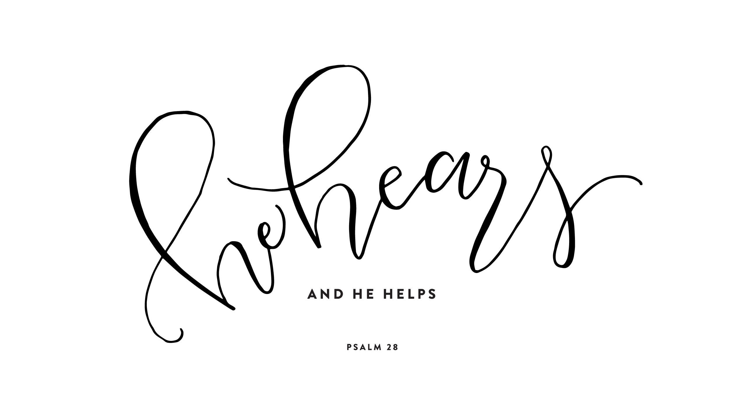 verse wallpaper
